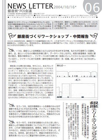 newsletter06