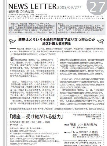 newsletter27