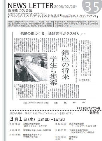 newsletter35