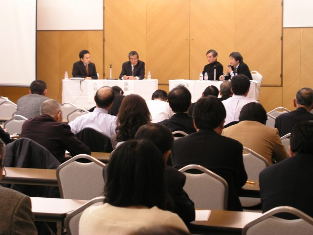報告会2006