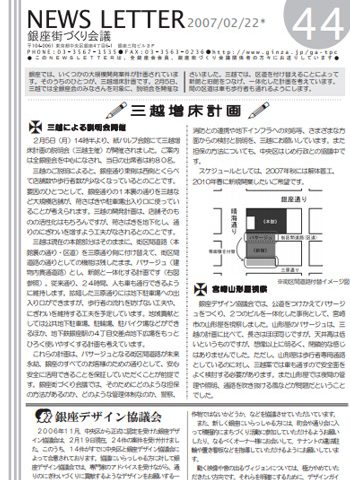 newsletter44