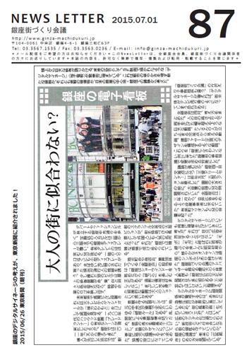 newsletter87